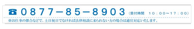 contact-toik2